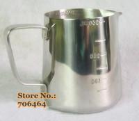 Free shipping  350ml Professional Europa Milk Pitcher /Motta Europa Milk Foaming Jug/stainless steel milk  cup measuring jug