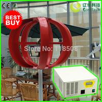Best Small Beautiful Home Wind Turbine System! 300W 12V Wind Turbine NE-300S + 500W 12V Hybrid Inverter & Controller Device, CE