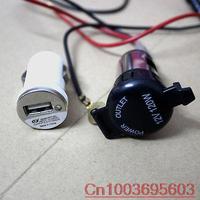 12V 10A 120W Car Motorcycle Cigarette Lighter Power Socket Plug + white USB