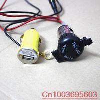 12V 10A 120W Car Motorcycle Cigarette Lighter Power Socket Plug + Yellow USB