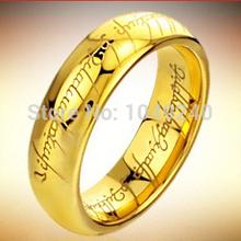 4mm tungsten ring price