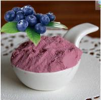 Macaron bakery powders natural freeze dried fruits blueberry powders 200g