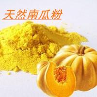 Macaron bakery powders natural freeze dried vegetable pumpkin powders 200g