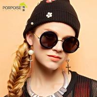 High quality Dolphin glasses 2014 vintage round box polarized sunglasses fashion mirror women sunglasses