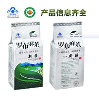 Apocynum Venetum tea,reduce blood press,healthy tea