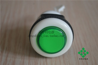 circle button Game machine pushbutton switch  hole 24mm