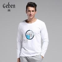 Мужской тренч Geben  134002