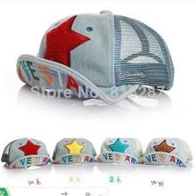 kids visor price