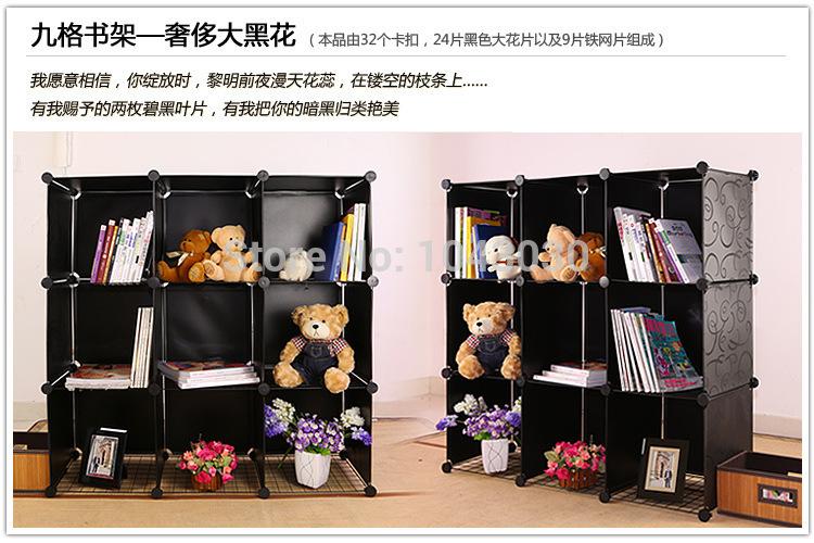 2014 Creative Bookshelf Storage Magic Piece Combination Storage Cabinets DIY Easy Assemble Bookcase Organizer Closet(China (Mainland))