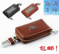 Free delivery charge Roewe car key cases 350 550 750 950 vehicle-specific leather key cases