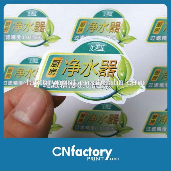 Sticker Label Labels/custom Sticker