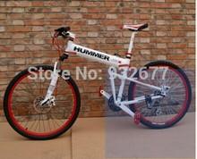 "Hummer 21 speed 26""inch aluminium alloy foldable mountainbike(China (Mainland))"