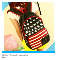 2014 five-star canvas backpack preppy style backpack middle school students school bag women's bag