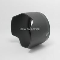 Wholesale Professional HB-40 Flower Lens hood for Nikon AF-S NIKKOR 24-70mm f/2.8G ED HB40 free shipping