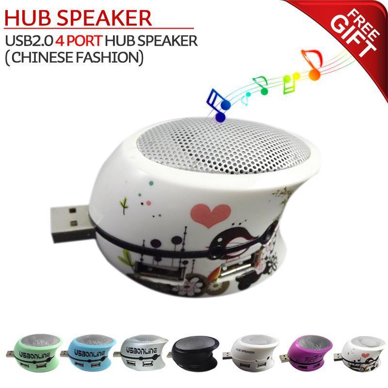 Best Gift Portable MINI USB 2.0 4 port hub speaker player for computer mobile phone Mp3 M