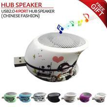 popular portable speaker