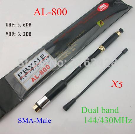 5pcs /800 Duald + 144/430 SMA walkie talkie BAOFENG 3R /985 AL-800