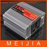 150W Car Charger DC 12V AC 220V Power Adapter Inverter