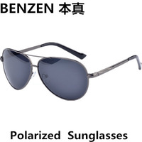 2014 Hot New Men's polarized sunglasses Driving fishing glasses  With Case Black 2031A