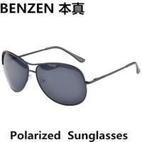 2014 Men Sunglasses Aviator  Sun Glasses Classic Polarized  Driving  Glasses  With Case Black 2033A