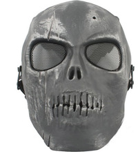 cheap skull paintball mask