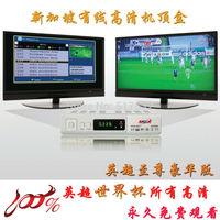 Newest Starhub Box Singapore Muxhdc800se watch hd/BPL support 2014 World Cup with wifi dongle  DM800 TNHDC888 MVHD800C FYHD800C