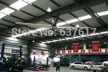 ceiling fan promotion