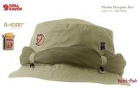 outdoor wilderness anti-musquito bushwalking hat