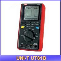 free shipping UNI-T UT81B Handheld Digital Multimeter Oscilloscope 8MHz w/ USB and vivid LCD