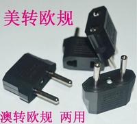 free shipping cheapest Euro Adapter Travel Adapter U.S. regulatory turn EU regulation EU to U.S. plug adapter