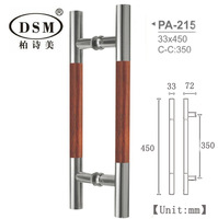Entrance Door Pull Handle PA-215-33*450mm Satin 304 Stainless Steel Brushed+Rosewood