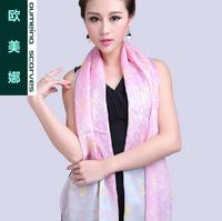 Oumeina Women's  silk  long  scarf hangzhou silk original 100% silk fabric Heartshap geometries printed  LJD-S034