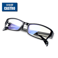 Fashion 2014 Computer goggles anti fatigue radiation-resistant reading glasses pc mirror plain mirror blue light mirror uv400