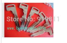 popular key mitsubishi