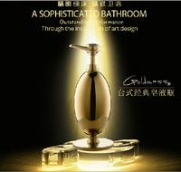 K gold plating liquid soap soap liquid bottle washing liquid gold hand washing liquid bottle