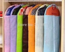 clothing bag price