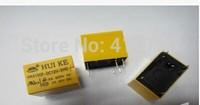 relay HUIKE HK4100F DC12V - SHG HF4100F SYS1 environmental protection 10pcs/lot free shipping
