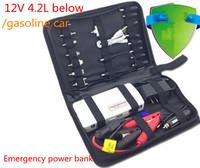 2014 New Smart Portable mini Universal Emergency Car engine start battery charger charging power bank 12000AH car jump starter