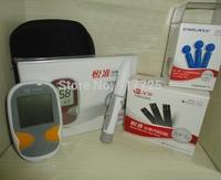 professional level medical YUYUE 5 seconds FAST Testing Blood glucose meter + blood sampling pen + 50 Test paper + 50  needle