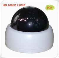 CCTV Full HD 1080P Dome IP Camera Onvif POE Web Camera for home security system/2.0MP Network Camera