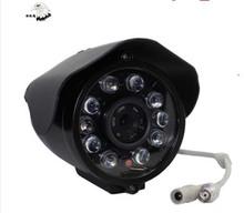 long distance night vision camera price