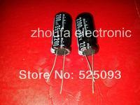 Free shipping Electrolytic capacitor  2200UF  35V   35V  2200UF   volume 13*25  in stock