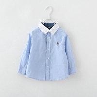 HOT Boys long sleeved blouse