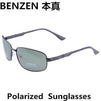 2014 Men sunglasses Classic   Men Sunglasses driver driving  glasses Metal  oculos  with case black 2043A