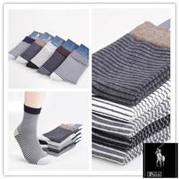 2014 new style Fashion man sports Cotton socks brand men's stripe socks,mix 5 colors(20pieces=10pairs/lot=Free shipping)