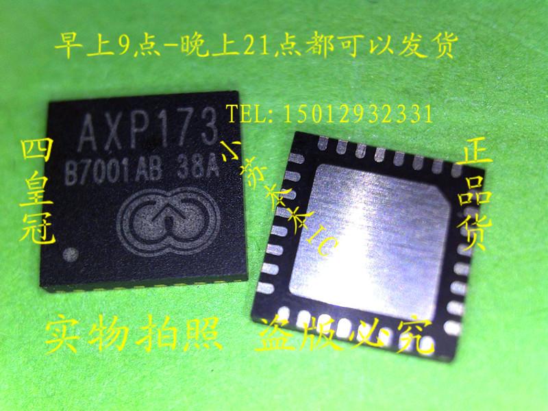 AXP202 AXP209 a 4.5 yuan a lightning delivery starting(China (Mainland))