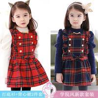 Children Clothing New 2014 New Korean Two-Piece Girls Dresses