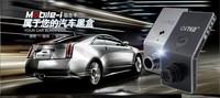 International luxury brands HK OiTEZ Original HD Car DVR Vehicle Camera IR Night Vision Video Recorder Dash Cam G-sensor HDM