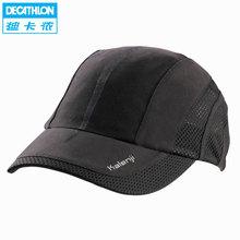 popular visor