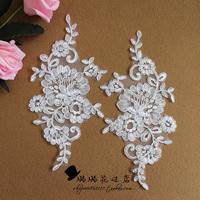 NEW off white corded lace flower applique hair accessories DIY applique wedding accessories lace applique patch materials